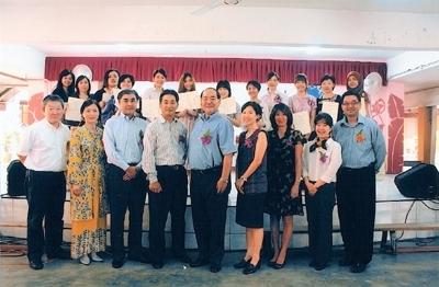 一般社団法人 日本在外企業協会